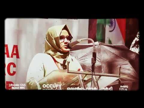 Ayisha Renna |#OccupyRajbhavan #RevokeCAA #RejectNRC #RejectNPR #OccupyKeralaRajbhavan