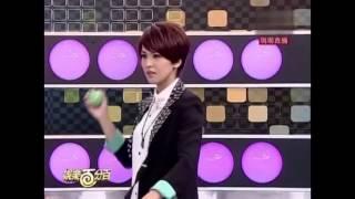 20130703 娱乐百分百 终极一班3 曾沛慈 汪东城部分 thumbnail