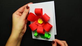 як зробити з паперу листівку відео для мами
