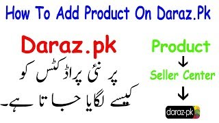 How To Add New Product On Daraz.pk 2019 (New Seller Center)