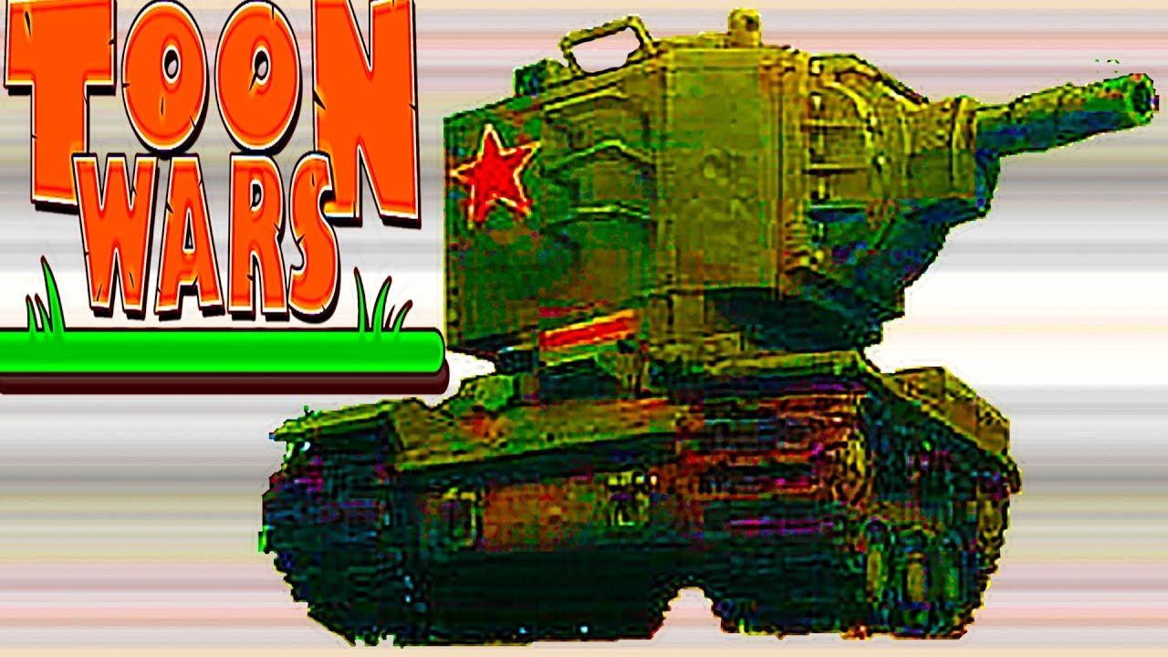 НОВАЯ ИГРА МУЛЬТ ТАНКИ TOON WARS ОНЛАЙН БИТВА МУЛЬТЯШНЫХ ...