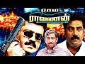Raama Raavanan New Release HD Movie |Tamil Super Hit Full Movie