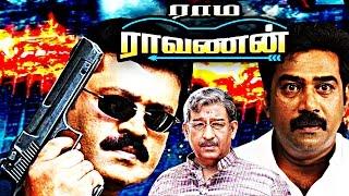 Raama Raavanan New Release HD Movie  Tamil Super Hit Full Movie