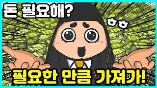 [Real Theatre] Was a jobless person, now the richest person in Asia:)|RedTomato