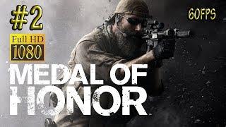 Medal of Honor | Türkçe | Bölüm #2