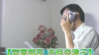 吉良奈津子」松嶋菜々子「営業部長」産後復職! 「テレビ番組を斬る!」...