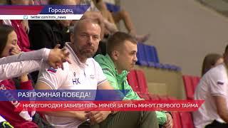 Кубок России по мини футболу в Городце