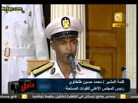اول مرة ضابط شرطه يقرأ القرآن فى حفل تخرج دفعة 2011