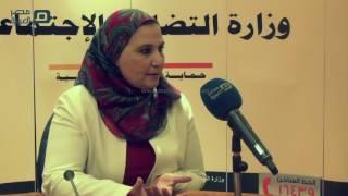 مستشارة وزيرة التضامن:  الدعم النقدي المشروط هدفه ضمان  تنمية المجتمع