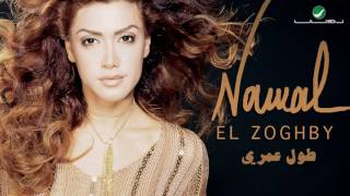 Nawal Al Zoughbi ... Habbeytoh | نوال الزغبي ... حبيته