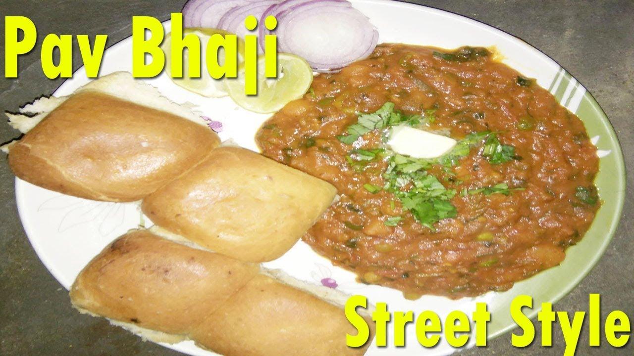 how to make pav bhaji video in hindi