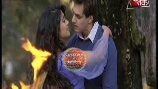 Download lagu Yeh Rishta Kya Kehlata Hai: Kartik & Naira's