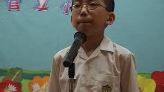 Publication Date: 2018-01-31 | Video Title: 筲箕灣官立下午小學 畢業表演