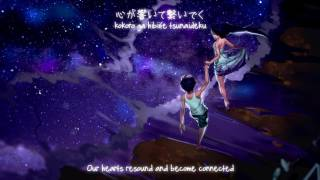 「Story of Hope」「SoH」 (Subbed)