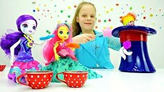 Превращение Пони в кукол из Эквестрии. Мультики для девочек