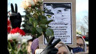 Смерть Романа Бондаренко: как власти Беларуси скрывают свои преступления