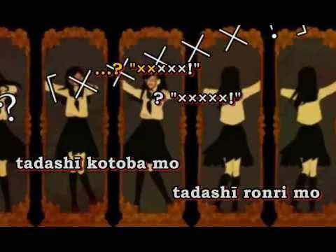 【Karaoke】Dance Dance Decadence【off vocal】karasuyasabou