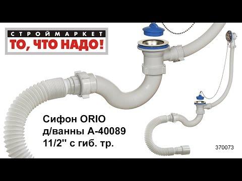 Видео Каталог фитинги для водопровода