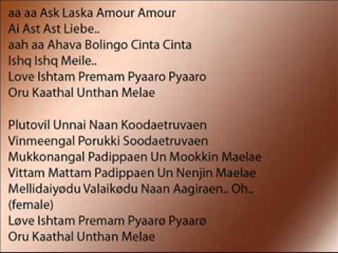 Asku lasku karoke (nanban) created by anbu