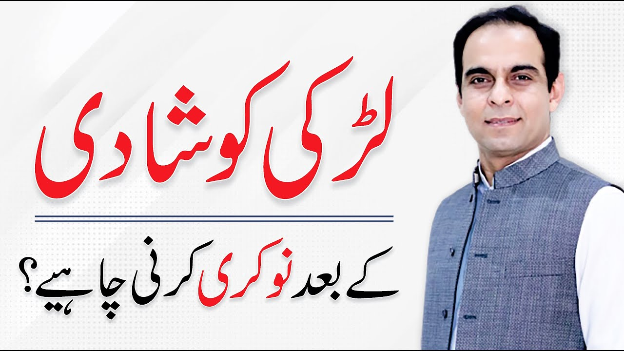 should women work