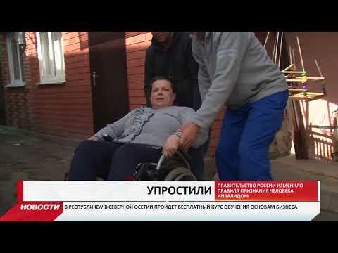 Инвалидность не придется подтверждать
