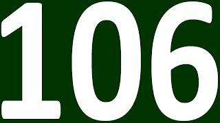АНГЛИЙСКИЙ ЯЗЫК ДО ПОЛНОГО АВТОМАТИЗМА С САМОГО НУЛЯ  УРОК 106 УРОКИ АНГЛИЙСКОГО ЯЗЫКА