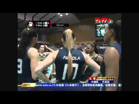 2011 FIVB Women's World Cup CHN vs BRA (5/5)