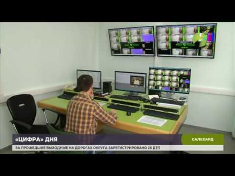 Ямал вместе с 20 регионами страны перешёл на цифровое вещание