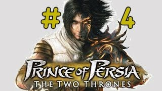 Прохождение игры Принц Персии два трона часть 4:поездка на колеснице