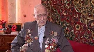 Интервью с ветераном Советско-японской войны Трофимовым Аркадием Трофимовичем