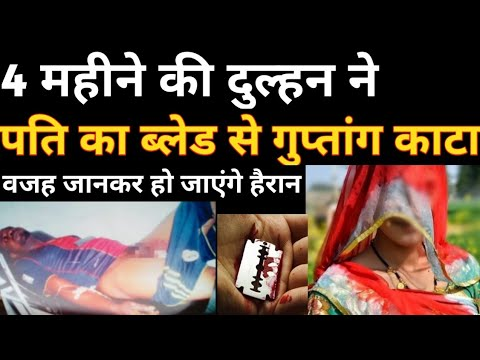 Firozabad video || maaz news || Firozabad || maaz || today Hindi news || news latest