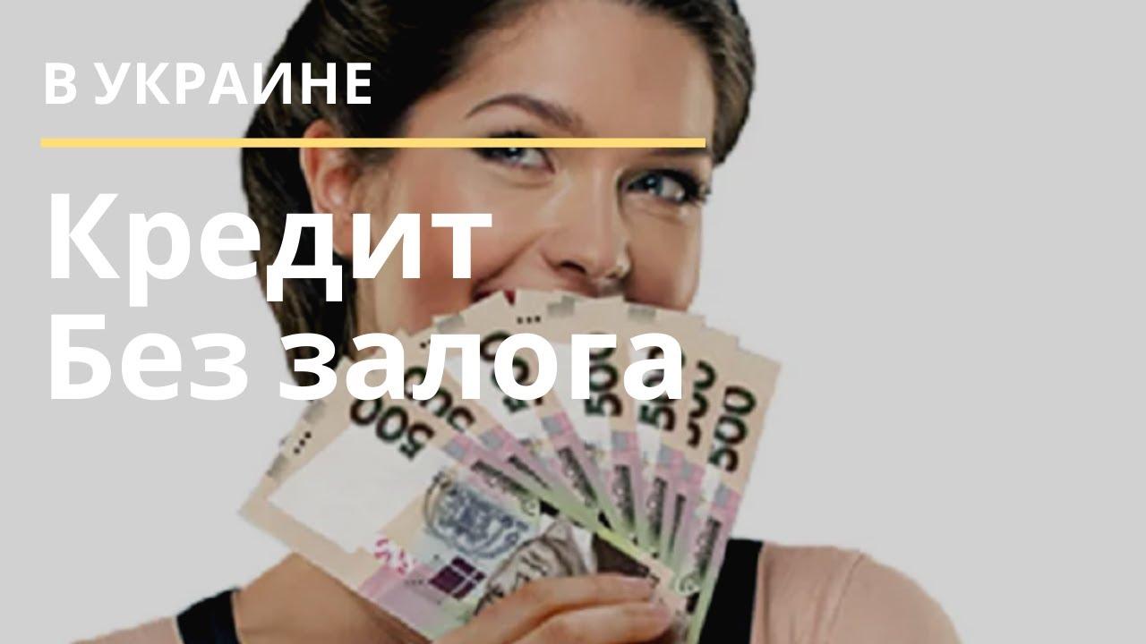 Кредит на первую машину сбербанк условия