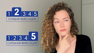 Как выбрать СТАЙЛИНГ для волос