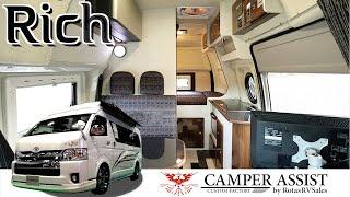 【2020年最新!】救急車で作った完全自立型キャンピングカーRichの紹介!