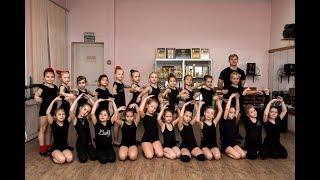 Открытый урок у ''Плюсиков'' - Классический танец