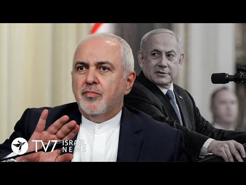 US Readopts Israel-PA Two-state Solution; Iran Rejects First-return To JCPoA - TV7 Israel News 29.01