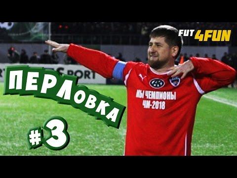Футбольный клуб АМКАР Пермь