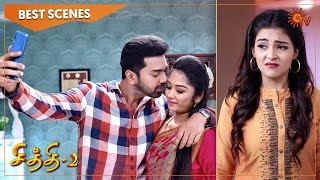 Chithi 2 - Best Scenes | Full EP free on SUN NXT | 22 Feb 2021 | Sun TV | Tamil Serial
