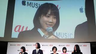 https://buzzap.jp/news/20190129-au-music-2019/ KDDIがAppleと手を組...