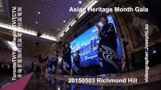 Japanese Dance 20150503