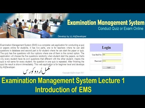 Examination Management System in ASP.Net Complete Project in Urdu/Hindi Language by AlijDeveloper