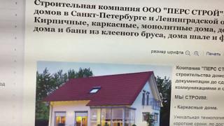 видео Услуги по отоплению в Санкт-Петербурге под ключ