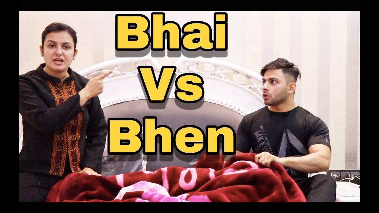Download BHAI Vs BHEN | EVERY BROTHER & SISTER IN THIS WORLD | AMAN GROVER