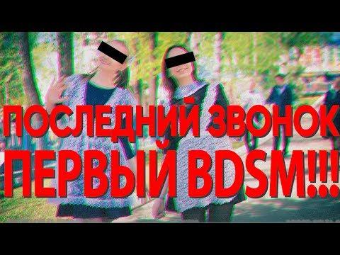 bdsm знакомства из ижевска