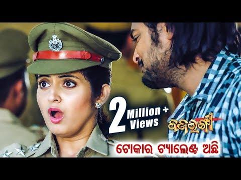 Best Comedy Scene - Toka Ra Talent Achhi   New Odia Film - Bajrangi   Sidharth TV