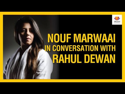 Saudi Arabia's First Yoga Acharya Nouf Marwaai In Conversation With Rahul Dewan | #SangamDialogues