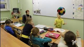 Spektrum Deutsch 2–4 классы. Урок «Вопросы и ответы»