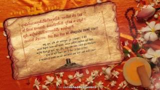 Shiva Aparadh Kshamapana Stotram  (Lyrics & Meaning) HD