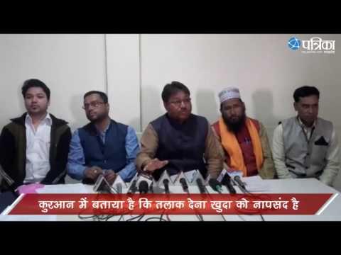 Exclusive Islamic image spoil of the fundamentalists attitude in Jabalpur