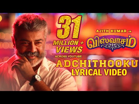 adchithooku Song with Lyrics | Viswasam Songs | Ajith Kumar, Nayanthara | D.Imman | Siva Mp3